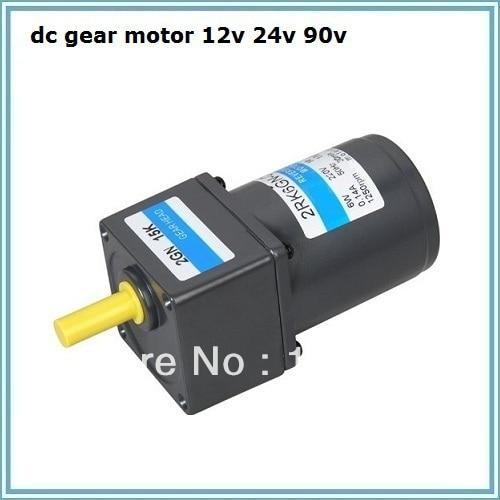 brush dc gear motor kit 10w