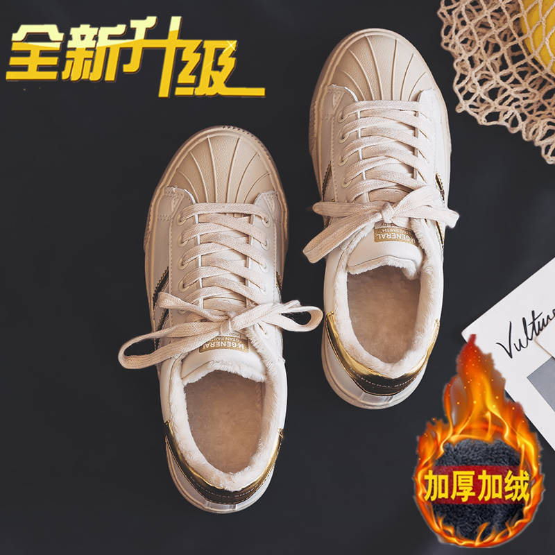2018 new Korean version of the port winds Harajuku trend black sports canvas shoes shoes 37