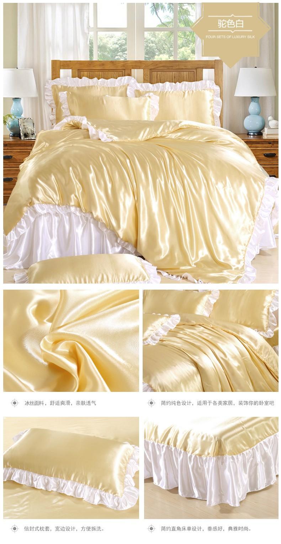 Luxury Princess Palace Bedding Wholesale Price Satin Silk Pink Gold