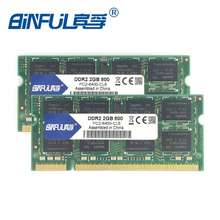 Sodimm module notebook memory ram laptop shipping free
