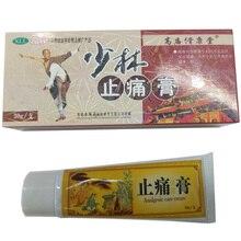 30g Chinese Shaolin Analgesic Cream Suitable Rheumatoid ArthritisJoint PainBack Pain Relief Herbal Analgesic Balm Ointment