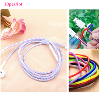 10pcs/lot Nice Wire Rope Protection Cable Winder Cute USB Data Cable Protector for iPhone 5s 6s 7 8 Plus Samsung xiaomi Android