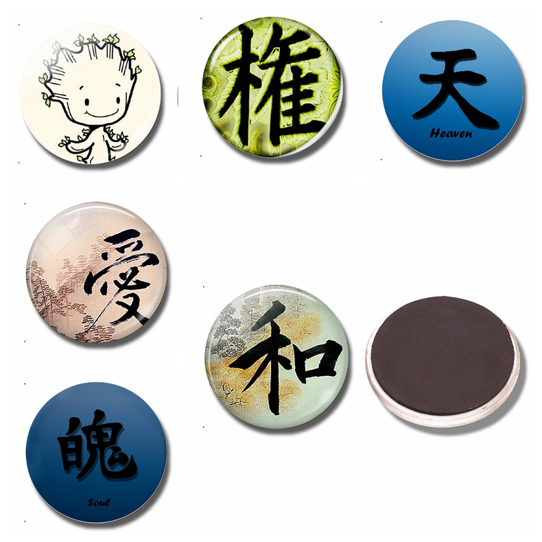Peace Symbol 30 Mm Magnetic Refrigerator Stickers Peace Japanese