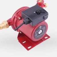 200W pipe booster pump mini shower booster pump 220V high pressure pump automatic household mute booster pump