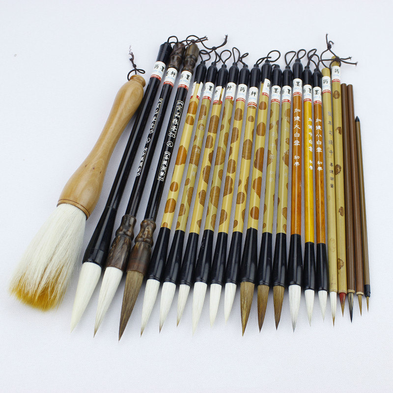 21pcs Woolen Hair Chinese Painting Brush Set Chinese Traditional Calligraphy Brush Pen Weasel Hair Landscape Painting Brush Pens21pcs Woolen Hair Chinese Painting Brush Set Chinese Traditional Calligraphy Brush Pen Weasel Hair Landscape Painting Brush Pens
