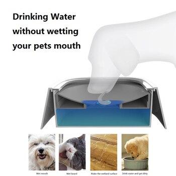 Petshy 1.5L Dog Floating Feeder  2