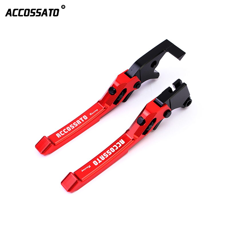 Motorcycle calf M1 aluminum alloy CNC modification can adjust the brake hand pull rod, horn hand