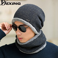 [Dexing]ski set male sheep knitted hat winter hat beanies for men women cap cold thermal muffler scarf new year father gfit