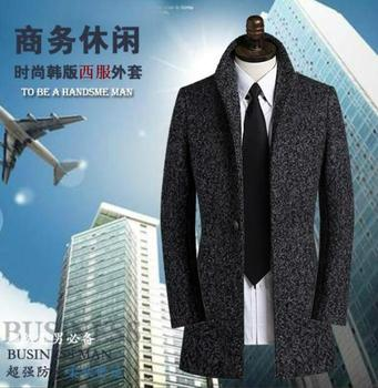 Stand collar long sleeve wool coat men grey slim fit business mens overcoat grey casaco masculino fashion plus size S - 9XL