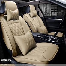 for mercedes benz c200 e300 A S series ML GLK black soft leather car seat cover front and rear set waterproof cover for car seat недорого