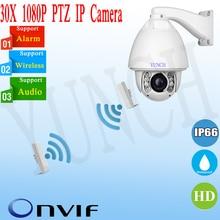 1080P ip camera  30X zoom CCTV  Wireless camera  auto tracking ptz ip camera night vision IR 150m  outdoor