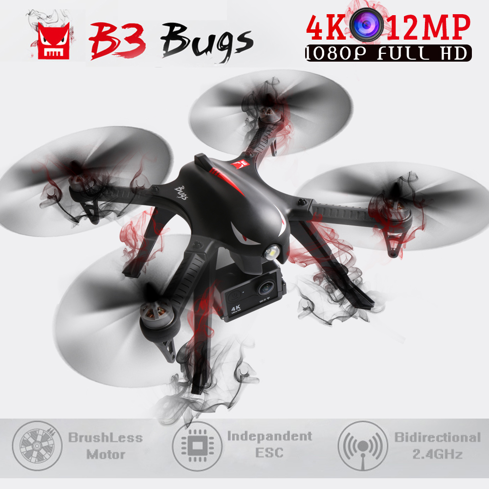 MJX Bugs 3 & B3 Professional RC Drone Brushless Motor FPV with 4K WIFI Camera Quadcopter Nylon Material RC Helicopter VS SYMA X8 mjx bugs 3 b3 rc quadcopter brushless motor 2 4g 6 axis gyro drone with h9r 4k camera professional drone helicopter black