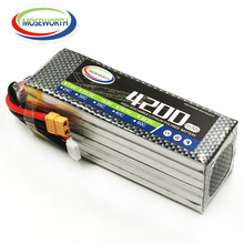 6S 22.2V 4200mAh 35C Lipo Battery For RC Quadcopter Boat Drone Car Helicopter Airplane Model Remote Control Toys Li-ion Battery
