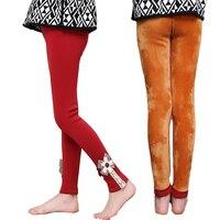 Winter Warmer Girl Leggings Children Plus Velvet Pants Kids Thicken Trousers For Girls Elastic Cartoon Leggings
