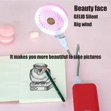 New Beauty fan Selfie stick Durable Adjustable USB Gadget Mini Flexible LED Light USB Fan  Desktop Clock Cool Gadget Time Displa