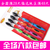 0063 toothbrush set travel toothbrush soft-bristle nano bamboo charcoal toothbrush 4
