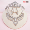 Новый кристалл комплект ювелирных изделий ожерелье + тиара + серьги женщины корона элегантный цветок диадема украшения свадьбы аксессуар pengran