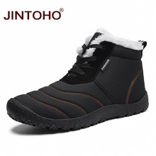 2018 winter shoes warm winter snow boots fashion mens winter sneakers cowboy men boots cheap male boots safety shoes men booties(China)