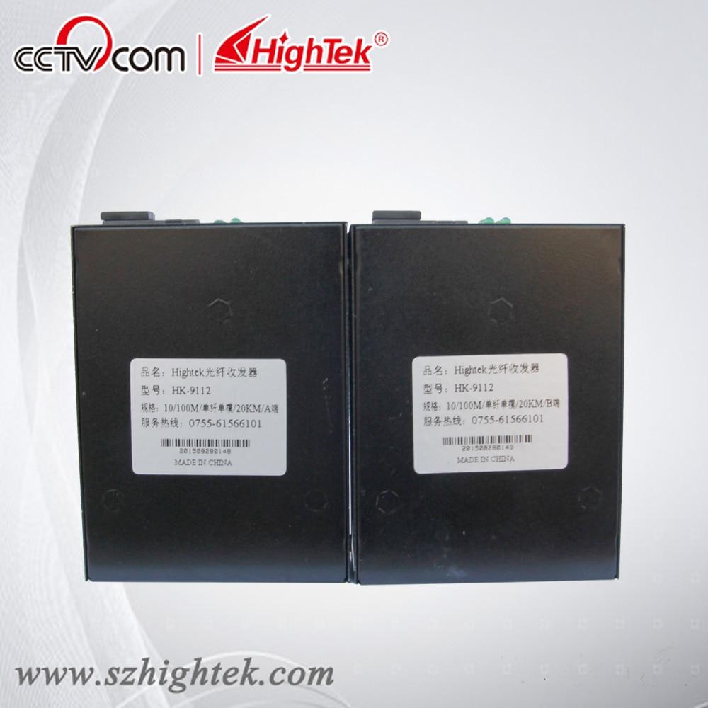 цена на HighTek HK-9112 Single-mode 20km 10/100M Fiber Optic converter, fiber optic connector, fiber optic to Ethernet