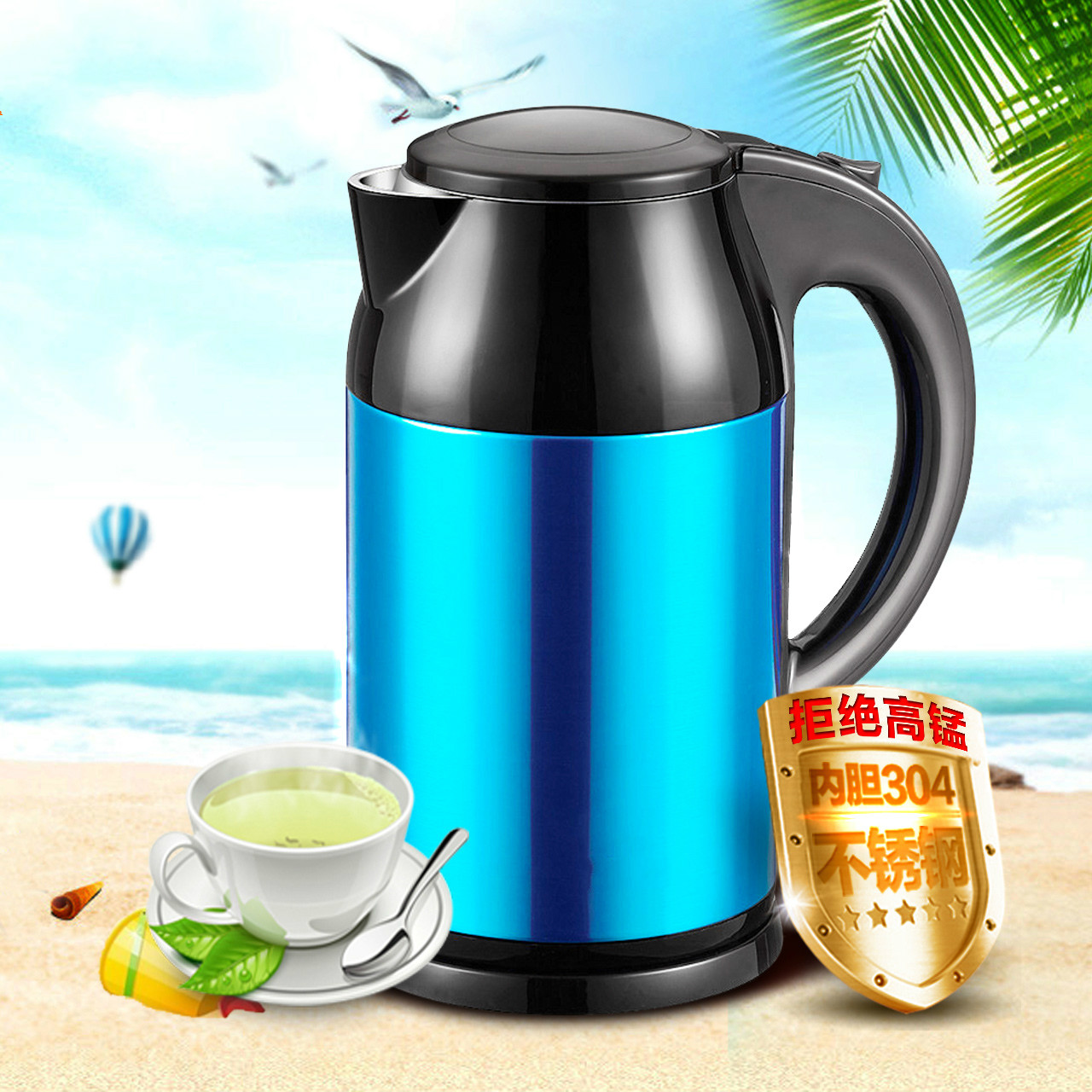 thermos 304 stainless steel domestic kettle kettles keep warm Safety Auto-Off Functionthermos 304 stainless steel domestic kettle kettles keep warm Safety Auto-Off Function