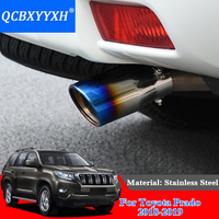 Car Styling Stainless Steel REAR Exhaust Pipe Tail Pipe Muffler External Decoration For Toyota Prado 2018