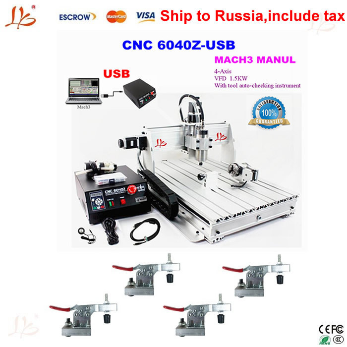 LY USB CNC Router 6040, 1.5kw spindle cnc lathe, 4 axes Drilling Milling machine, Mach3 wood router, Russia free Ship& Tax! no tax to eu 4 axis cnc engraver 6040 z usb 1 5kw cnc spindle drilling milling router mach3 control drilling bits and collets