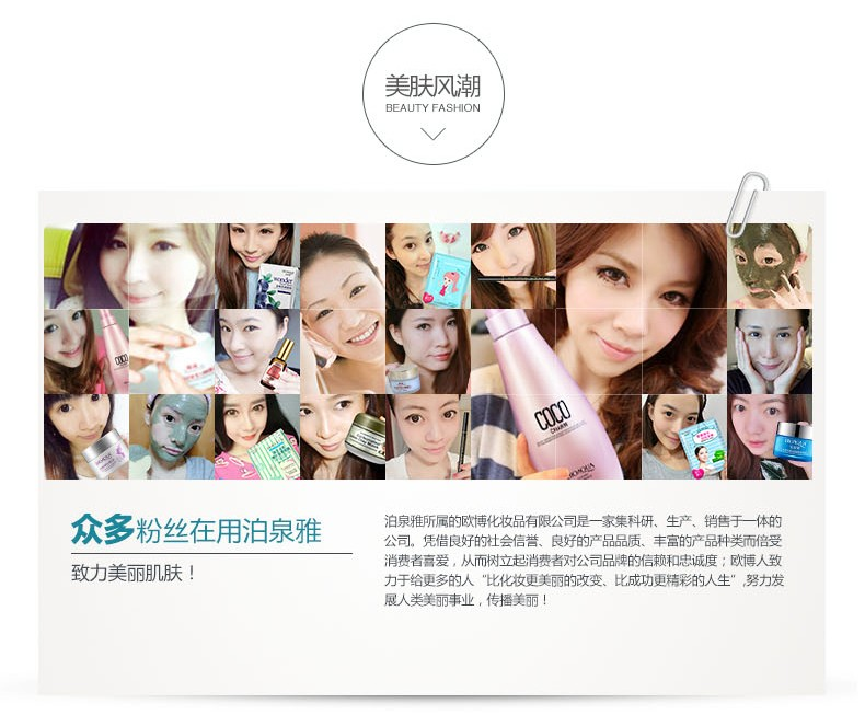 BIOAQUA Egg Facial Masks Oil Control Brighten Wrapped Mask Tender Moisturizing Face Mask  Skin Care moisturizing mask 19