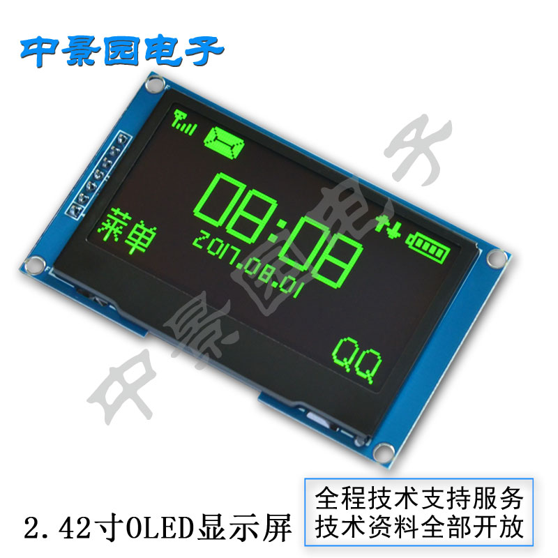 Wholesale 5pcs/lot 2.42 Green 12864 OLED Display Module SPI Serial FOR Ardui C51 STM32 0 96 inch yellow blue dual color oled display 12864 lcd screen module spi iic 3 3 5v interface
