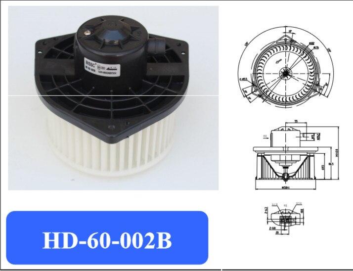 HD-60-002B (2)_.jpg