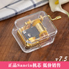 Hot Hand Movement Gold Music Box Music Box Wedding Gifts Birthday Gift In The Choice