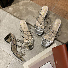 HKCP Fashion Womens shoes womens summer 2019 new all-in-one word Korean rivet slippers fashion C292