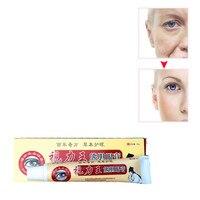 MIYUELENI Eye Cream Pure Cassia seed Firming Essence Anti-Puffiness Moisturizing finelines Creams