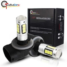 Gtinthebox Противотуманные фары автомобиля H27 светодиодный 880 881 светодиодный Замена лампы для автомобилей Противотуманные фары дальнего света, ...