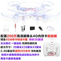 Brand New RC Quadcopter Drone with Camera of 2 Million Pixels Hd 2.4G 4-Axis Dron RC Helicopter Toys for Gift/Kids