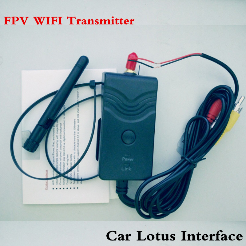 ФОТО wireless AV image transmission receiver to Phone FPV Aerial WIFI Transmitter 903w For Android Iphone & Car Lotus Interface