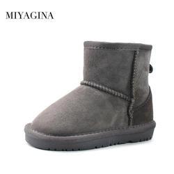 Одежда высшего качества 100% из натуральной овечьей кожи Детские ботинки для мальчиков и девочек бренд Природный зимние ботинки на меху