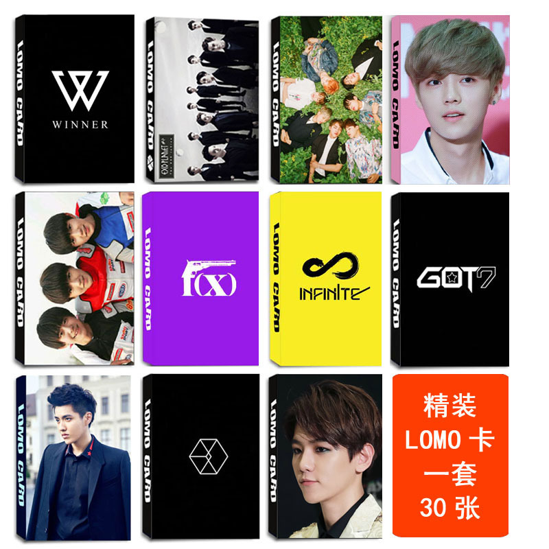 Beads & Jewelry Making Exo 2018 Album Lomo Cards K-pop New Fashion Self Made Paper Photo Card Hd Photocard Lk112 To Have A Unique National Style Jewelry Findings & Components