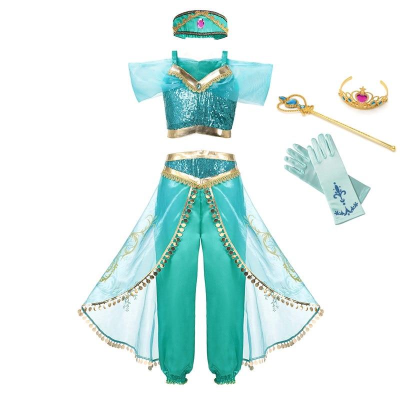 Jasmine Dress Set
