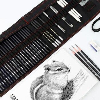 17 карандашный эскиз, набор карандашей для рисования, углеродная ручка, инструмент, ручка, занавеска, художественные принадлежности, полный ...