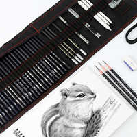 18 Pencil Sketch Pencil Set Painting Carbon Pen Tool Pen Curtain Art Supplies Full Set of Student Learning Suits