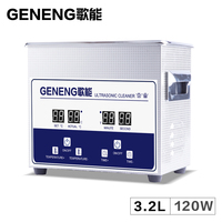 Digital Ultrasonic Cleaner Washer 3.2L Bath Mold Metal Parts Circuit Board Instrument Tank Circuit Board 3L Heated Timer