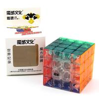Brand Moyu AoSu 62mm 4x4x4 Speed Cube Puzzles Magic Cubes Magic Toy Plastic Classic Toy Learning