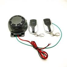 Automobiles & Motorcycles Alarm Motorcycle Accessories & Parts/Motorcycle Electronics/Motorcycle Burglar Alarm