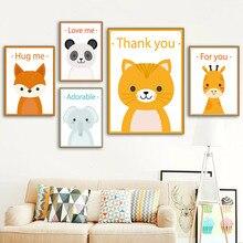 Baby Room Decoration Prints Monkey Elephant Lion Koala Canvas Painting Nursery Poster Nordic Cartoon Animal Wall Art Pictures