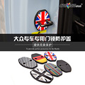 car styling Car Door Lock Protective Cover Kit anti-corrosive platedecoration cover for VW golf beetle passat