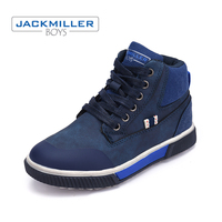 2018 new soft little kids ankle boots sneakers boys zip Children shoes PU leather Spring/Autumn blue size 28 33 Jackmillerboys