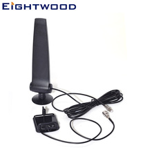 Eightwood Phone Holder With Antenna 890~960MHz LTE 4G Cellphone Signal Booster FME Male/Female Connector