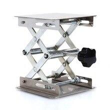 100*100 мм Из Нержавеющей Стали Нержавеющая Сталь Лаборатории Стенд Подъема Платформы Стол Лаборатории Инструмент