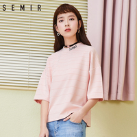 SEMIR Short Sleeved T Shirt For Female Loose Casual O Neck New Women S Clothes Spring