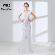 Luxuries 2018 Mermaid Special Occasion Dresses Prom Dress